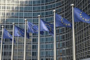 Commission-européenne1