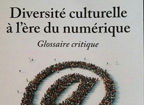 glossaire-critique-320